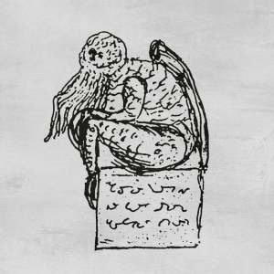 H. P. Lovecraft's sketch of a statuette of Cthulhu